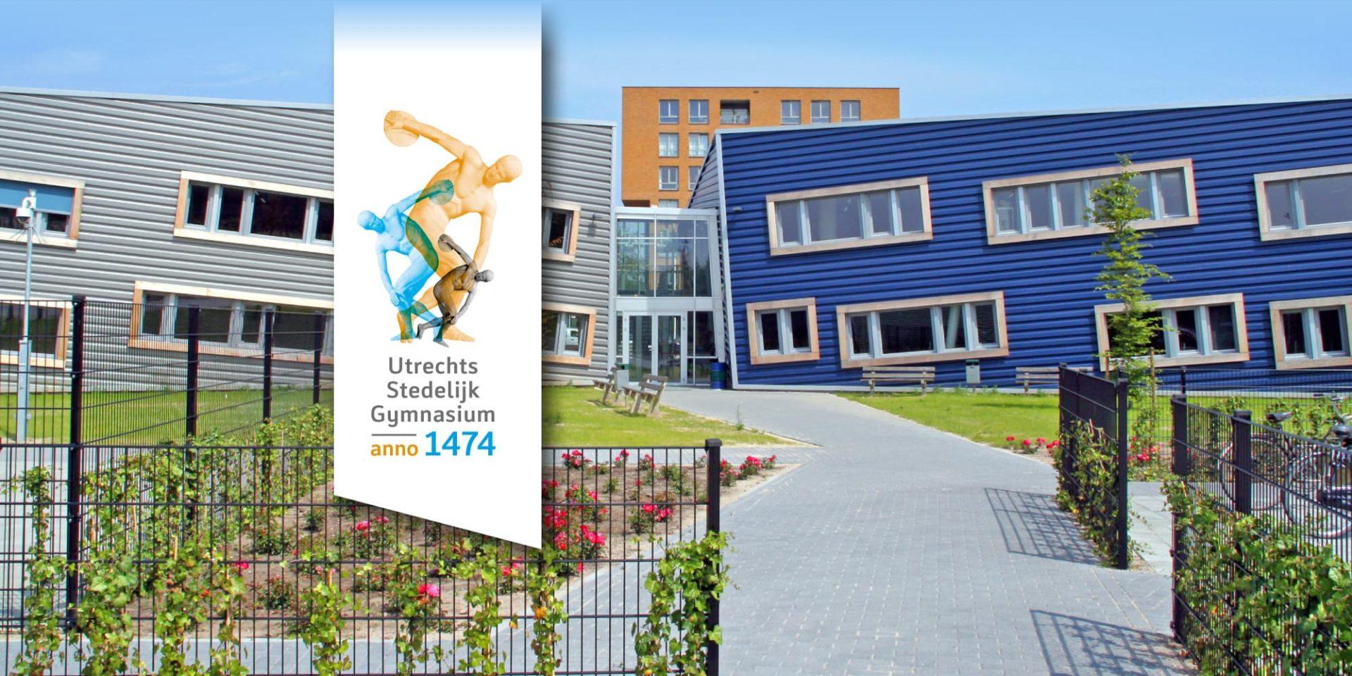 Utrechts Stedelijk Gymnasium hoofdbanner - Jeroen Borrenbergs)
